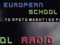 euroschoolradio